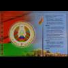 Weißrussland Belarus 2016 Block 138 Staatsymbole der Republik Weißrussland