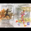 Griechenland Greece 2016 Block 108 120 Jahre Marathon Olympische Disziplin