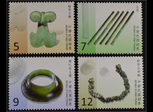 Taiwan Formosa 2015 Michel Nr. 4013-16 Prähistorischer Jadeschmuck Armreif