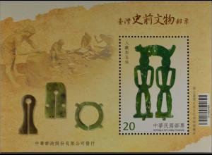 Taiwan Formosa 2015 Block 195 Prähistorische Jadeschmuck Amulett