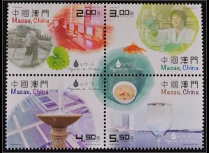 China Macau Macao 2015 Nr. 1983-87 Wasser und Leben, Aqua e Vida