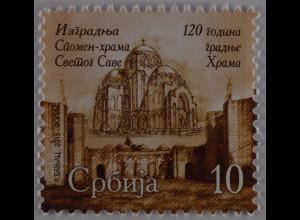 Serbien Serbia 2015 Zwangszuschlag Michel Nr. 73 Kirche St. Sava