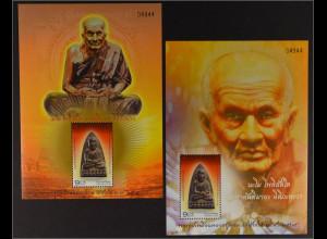 Thailand 2015, Neuheit, Amulett Luang Pu Thuat , Block-Paar (5-stell. Nr.)