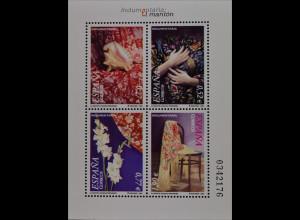Spanien Spain 2004, Block 137, Traditionelle Kleidungsstücke, Schultertuch