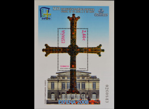 Spanien Spain España 2008, Block 167, Siegeskreuz a.d.San-Salvador-Kathedrale