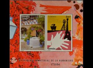 Spanien Spain España 2014, Block 253 Immaterielles Erbe der Menschheit, Flamenco