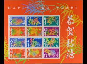 USA 2005 Folienbogen Michel Nr. 3982-03 Chinesisches Neujahr Jahr des Hahns