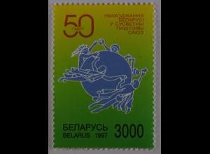 Weißrussland Belarus 1997 Michel Nr. 224 50. Jt. Beitritt zum Weltpostverein