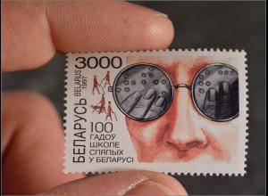 Weißrussland Belarus 1997 Mi. Nr. 239 100 Jahre Blindenschulen in Weißrussland