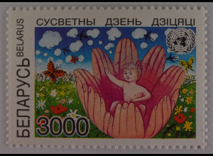 Weißrussland Belarus 1997 Michel Nr. 240 Weltkindertag Kind in einer Blüte