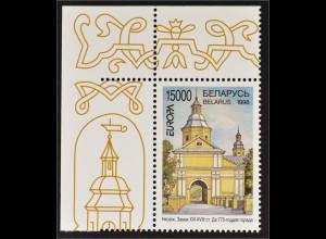 Weißrussland Belarus 1998 Mi. Nr. 259 Europa Nationale Feste und Feiertage