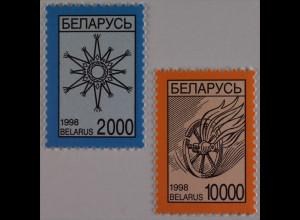 Weißrussland Belarus 1998, Mi. Nr. 271-72 Symbole Weihnachtsstern Flammenrad