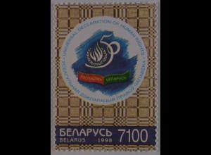 Weißrussland Belarus 1998 Michel-Nr. 289 Weltposttag Emblem der UPU