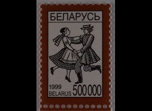 Weißrussland Belarus 1999 Mi. Nr. 321 Nationale Symbole Volkstanz Ljawonicha