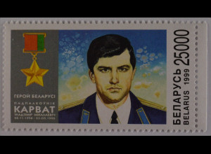 Weißrussland Belarus 1999 Mi. Nr. 327 Erster Held Weißrusslands W. Karwat