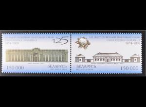 Weißrussland Belarus 1999 Mi. Nr. 328-29 125 Jahre Weltpostverein UPU