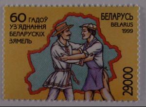 Weißrussland Belarus 1999 Mi. Nr. 335 60. Jahrestag der Wiedereingliederung