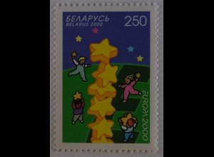 Weißrussland Belarus 2000 Michel Nr. 369 Europa Kinder bauen Sternenturm