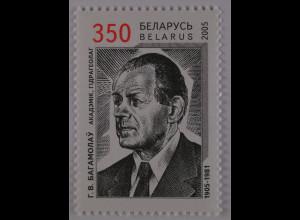 Weißrussland Belarus 2005 MiNr. 578 100. Geb. von Gerasim Bogomolow Hydrologe