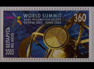 Weißrussland Belarus 2005 MiNr. 602 Weltgipfeltreffen Informationsgesellschaft
