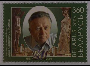 Weißrussland Belarus 2006 MiNr. 621 85. Geburtstag von Iwan Schamjakin