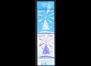 Weißrussland Belarus 2006 MiNr. 656-57 Neujahr und Weihnachten Weihnachtsbaum