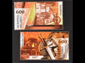 Weißrussland Belarus 2007 Michel Nr. 692-93 Kunsthandwerk Rüstung Webstuhl