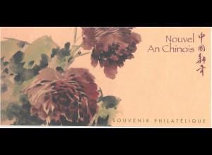 Frankreich Michel Nr. Block 67 Jahr des Schweines Originalverpackte Karte 2007