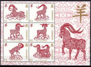Guernsey 2015 Block 72 Chinesisches Neujahr Jahr des Ziege