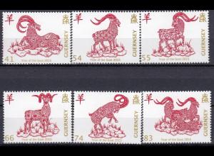 Guernsey 2015 Michel Nr. 1508-13 Chinesisches Neujahr Jahr der Ziege