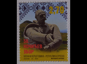 Bosnien Herzegowina Serb. Republik 2015, Michel Nr. 651, 50. Kocic Versammlung