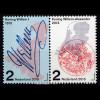 Niederlande Netherlands 2015, Michel Nr. 3330-31, 200 Jahre Königreich (III)