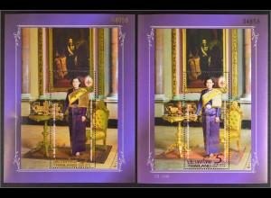Thailand 2015 Block 329 I und II 60. Geb. Sirindhorn Limitierte Auflage mit Gold