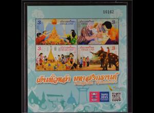 Thailand 2015 Block 331 ISongkran Festival Überdruck Taipei 2015