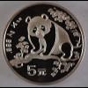 China Panda 5 Yuan Silber 1/2 Unze Jahrgang 1993 Ag 999/1000