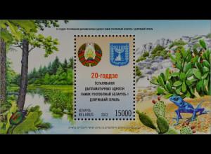 Weißrussland Belarus 2012 Block 96 30 Jahre Dipl. Beziehungen zu Israel