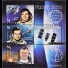 Weißrussland Belarus 2014 Block 111 Kosmonauten aus Weißrussland Astronauten