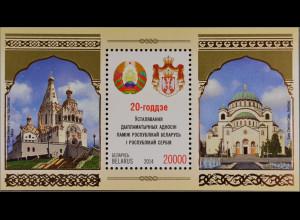 Weißrussland Belarus 2014 Block 117 20 Jahre diplomat. Beziehungen mit Serbien