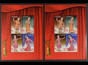 Thailand 2011, Block 266 II B + C, THAIPEX, Darsteller des trad. Likay-Theaters