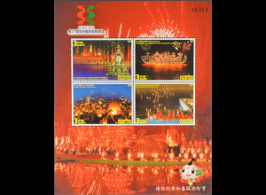 Thailand 2011, Block 269 I, Briefmarkenausstellung CHINA 2011, Wuxi