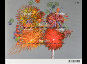 Thailand 2011, Block 271, Feuerwerk