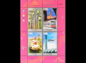 Thailand 2012, Block 274, 100 Jahre Amt für Transport und Kommunikation