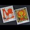 Schweiz 2007 Michel Nr. 2012-13 Außenseiterkunst Art brut Tiergemälde