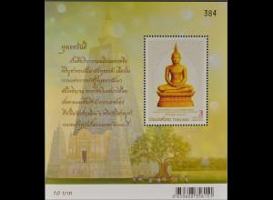 Thailand 2012, Block 280, Visakhapuja-Tag - 2600.Jahrestag d.Erleuchtung Buddhas