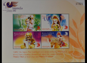 Thailand 2012, Block 281, Internat. Briefmarkenausstellung INDONESIA, Jakarta