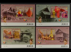 Thailand 2012, Block 286-89, Kunsthandwerk (I), Laternen, Panflöten, Kolek-Boot