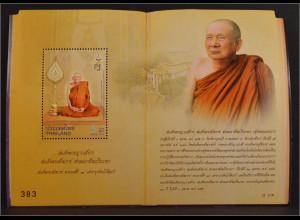 Thailand 2012, Block 290, 100. Geburtstag von Somdet Phra Nyanasamvara 2013 (I)