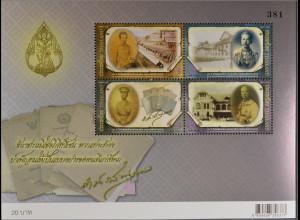 Thailand 2012, Block 299, 150. Geburtstag von Prinz Damrong Rajanubhab 1862-1943