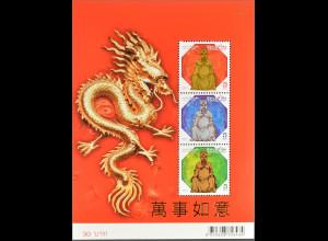 Thailand 2013, Block 300, Tai-Sui-Generäle des chinesischen Volksglaubens