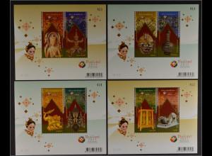 Thailand 2013 Bl. 301-04, Kunsthandwerk, Khon-Maske, Schrank Lai-Rot-Nam-Technik